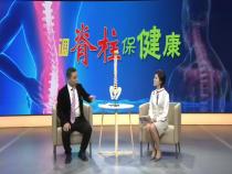 陶紫说健康12月24日