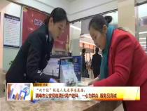 渭南市公安局临渭分局户政科:一心为群众 服务见真诚