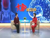 陶紫说健康12月10日