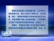 渭南新闻 12月15日