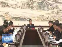 渭南新闻12月1日