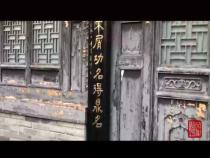文化渭南12月21日