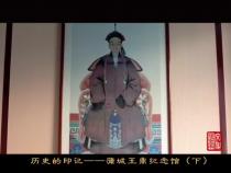 文化渭南12月28日
