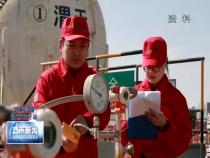 渭南新闻12月12日