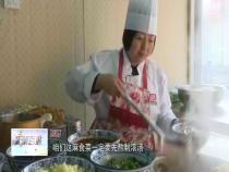 东秦百姓12月10日