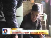 合阳县健康扶贫先进工作者张晓虎:健康扶贫无止境 群众安危大于天