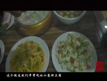 文化渭南1月4日