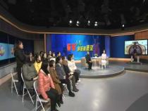 陶紫说健康2月18日