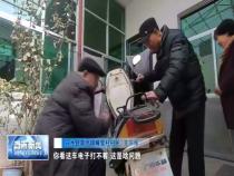 79岁退伍老兵王三乐:义务助乡邻 点滴善举传爱心