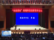 渭南新闻4月24日
