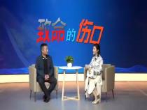 陶紫说健康4月15日