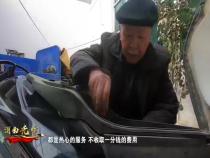 渭南先锋4月1日