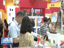 渭南新闻5月16日
