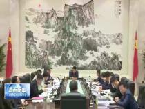 渭南新闻5月5日