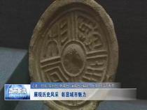 渭南新闻5月18日