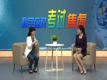 陶紫说健康5月6日