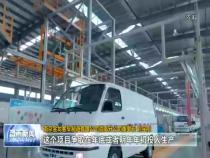 渭南新闻5月13日