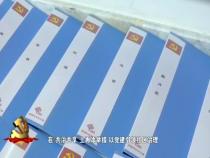 渭南先锋5月20日