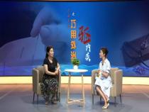 陶紫说健康6月10日