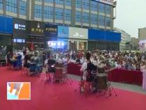 不忘初心跟黨走 同心共筑中國夢:光華社區舉辦公益演出慶祝建黨98周年