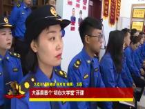 渭南先锋6月3日