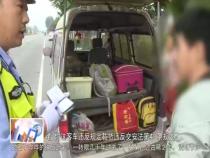 臨渭交警整治交通違法亂象 保障群眾生命財產安全