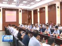 渭南新闻7月31日