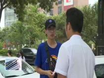 东秦百姓7月20日