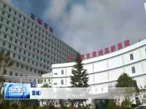 蒲城县退役军人医疗定点医院挂牌投用