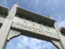 走进渭南8月30日
