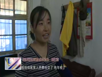 东秦百姓8月19日