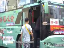 东秦百姓8月16日