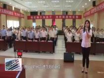 东秦百姓8月12日
