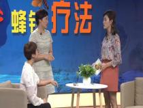 陶紫说健康9月2日
