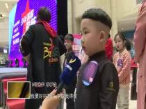 东秦百姓11月7日