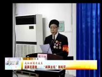 东秦百姓11月9日