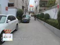 东秦百姓11月28日
