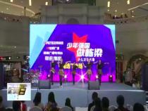 东秦百姓11月19日