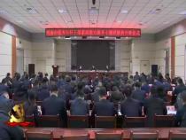 渭南先锋12月2日