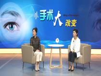 陶紫说健康12月9日