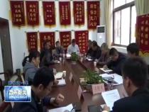 渭南新闻12月26日