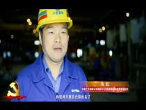 渭南先锋1月6日