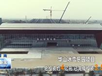 華陰:護綠水青山  迎八方來客