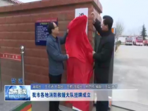渭南新闻1月3日