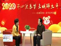 东秦百姓1月23日