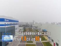 蒲城:新型工业绘就发展新蓝图