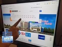 渭南新闻1月12日