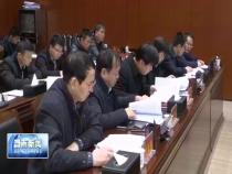 渭南新闻1月7日