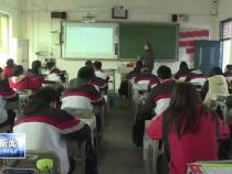 渭南市四万余名高三学生今天正式开学复课