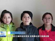 家乡的慰问让渭南市援鄂医疗队员备受鼓舞